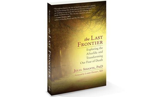 Village-Books-Last-Frontier